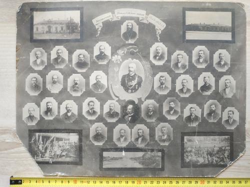 Белая Церковь Союз потребительных обществ Кооператоры 1913 год Священник Бакалейная торговля Табак