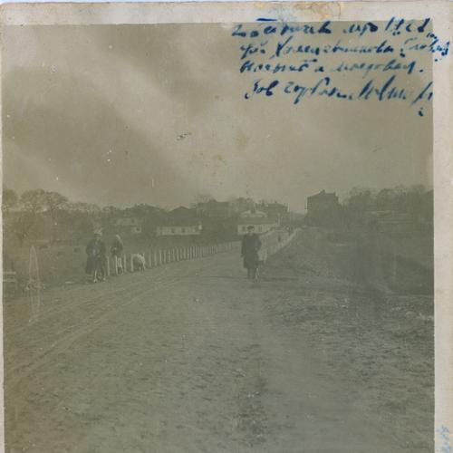 Бердичев Фото 1927 год  Украина