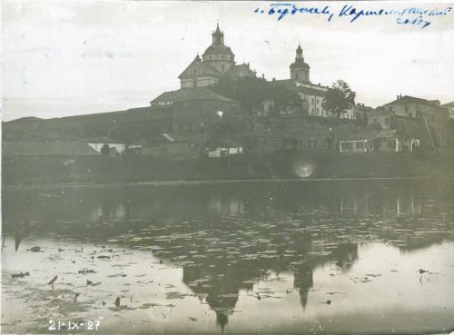 Бердичев Крепость Монастырь Босых Кармелитов Собор Фото 1927 год Река Гнилопять Украина
