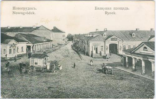 Новогрудок Базарная площадь №1 Изд. М. Делятицкий 1915 Рынок Bazaar Market Nowogrodek Rynek