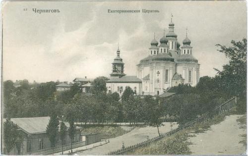 Чернигов Екатерининская Церковь №13 Chernihiv Ekaterininskaya Church