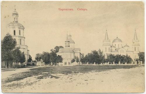 Чернигов Собор Изд. фото В.Е. Гольдфайн Церковь Chernihiv Cathedral Church