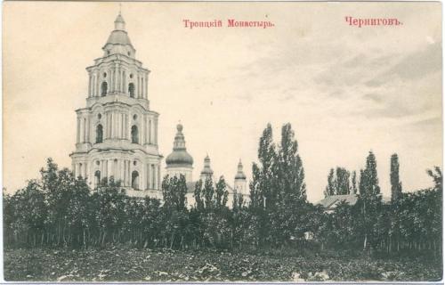 Чернигов Троицкий Монастырь Изд. фото В.Е. Гольдфайн Церковь Chernihiv Troitskiy Monastery Church