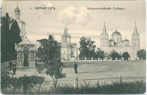 Чернигов Борисоглебский Собор Изд. И.З. Идлис Церковь Chernihiv Borisoglebsky Cathedral Church