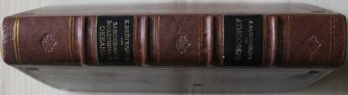 Фламмарион Атмосфера Вейгелин Завоевание воздушного океана Императорский аэроклуб Тип. Сойкина 1910