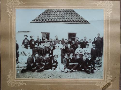 Фото Свадьба Местечко Широкое Херсонская губерния Фотография Свет Алкоголь Военный Форма Винтаж