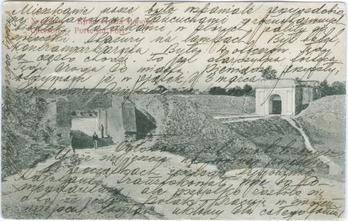 Херсон Крепостные ворота Почта Варшава 1911 год Типы Украина