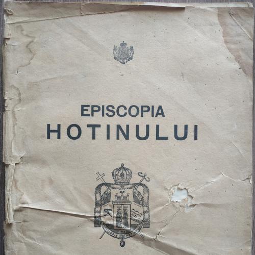 Хотинская епископия Изд. 1925 год Кишинев Episcopia Hotinului Chisinau Хотин Балта Сороки Бессарабия