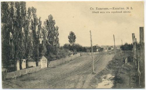 Казатин Общий вид от еврейской школы №3 Суворин 1915 Почта Вокзал Иудаика Козятин Kazatin Judaica
