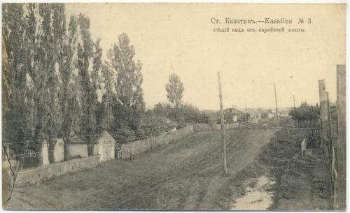 Казатин Общий вид от еврейской школы №3 Суворин 1916 Почта Петроград Вокзал Иудаика Kazatin Judaica