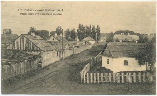 Казатин Общий вид от еврейской школы №4 Суворин 1917 Иудаика Kazatin Judaica