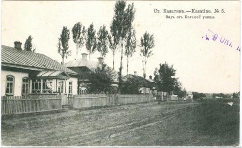 Казатин Вид от Большой улицы №5 Суворин 1916 Иудаика Kazatin Judaica