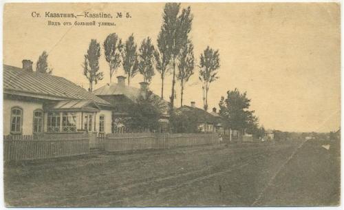 Казатин Вид от Большой улицы №5 Суворин 1917 Иудаика Kazatin Judaica
