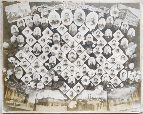 Киев Фундуклеевская Женская Гимназия 1909 год 1 класс 1 отделение Фотограф Мезер  Домовая Церковь
