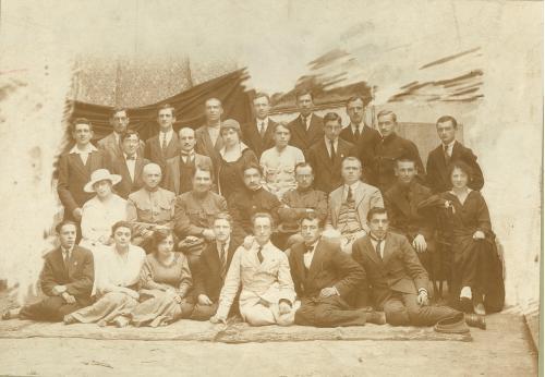 Киев Курсы при Киевском Юридическом Институте 1919 год УНР Украина
