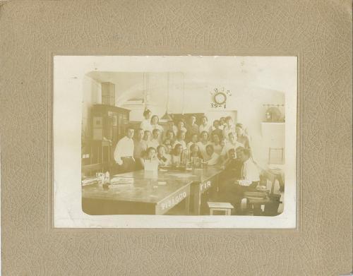 Киев Медицинский институт Физиология 1932 год Украина СССР