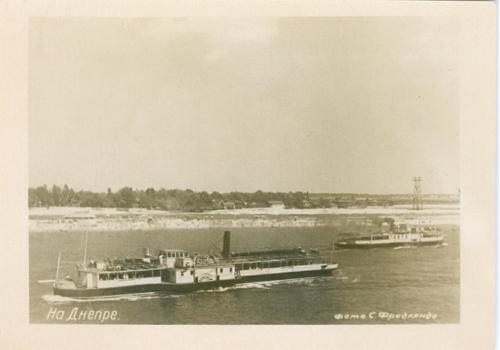 Киев На Днепре Фото Фридлянда 1930 год Корабль