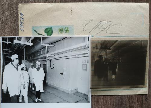 Киев Обход станции ЧАЭС Чернобыльская атомная электростанция Негатив Фото Пропаганда Соцреализм