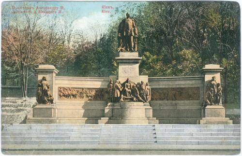 Киев Памятник Александру ІІ № 47 Изд. Гранберг  Почта Сороки Бессарабия 1912 год Открытка Украина
