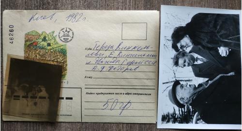 Киев Посол ГДР и Герой СССР Федоров Вручение книги Негатив Фото Чемерис 1982 Пропаганда Соцреализм