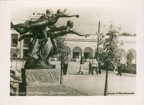 Киев Уголок стадиона Динамо Фото Фридлянда 1930 год