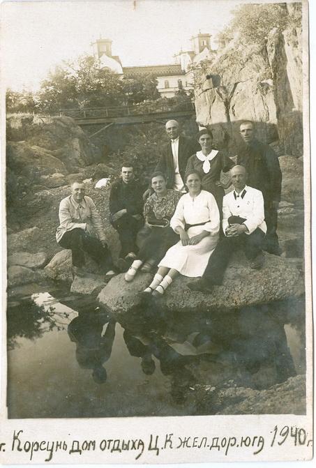 Корсунь Дом отдыха Ц. К. Железных дорог Юга 1940 год Фото СССР Украина