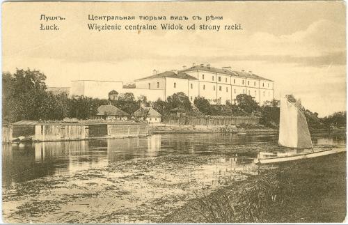 Луцк Центральная тюрьма вид с реки Волынская Губерния Украина Издание Гробера Варшава Открытка