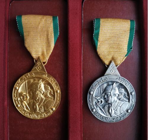 Медаль Золотой юбилей иракской армии Первая степень Ирак