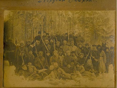 Охота Оружие Фото 1925 год Украина СССР