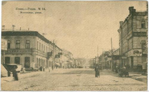 Пенза Московская улица Торгово-промышленный Банк Суворин 1917 Паркмахер Гостиница Penza Bank Hotel