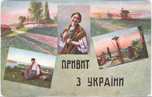 Привет с Украины Грюс Сувенирка Типы Кобзар Мельница Типы и виды Малороссии