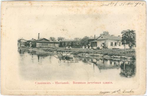 Славянск Военные Лечебные Здания Почта 1907 год Озеро Лодка Типы Slaviansk