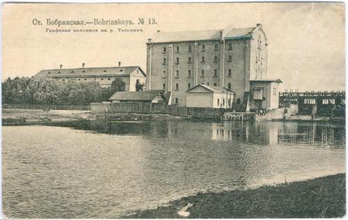 Ст. Бобринская Графская мельница на реке Тесьмин №13 Суворин 1917 Смела Черкассы Bobrinskaya Mill