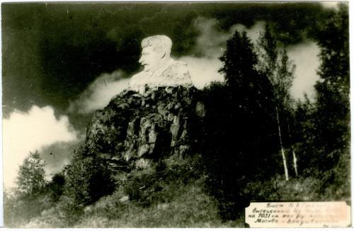 Сталин Бюст высеченный из скалы Железнодорожная магистраль Москва Владивосток Фото Пропаганда СССР