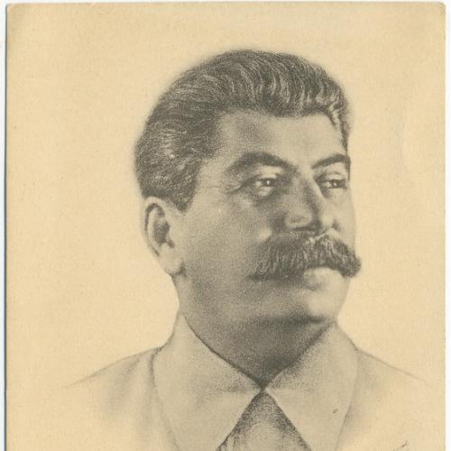 Сталин Генеральный секретарь Коммунистической партии Изд. Искусство 1939 год Пропаганда СССР