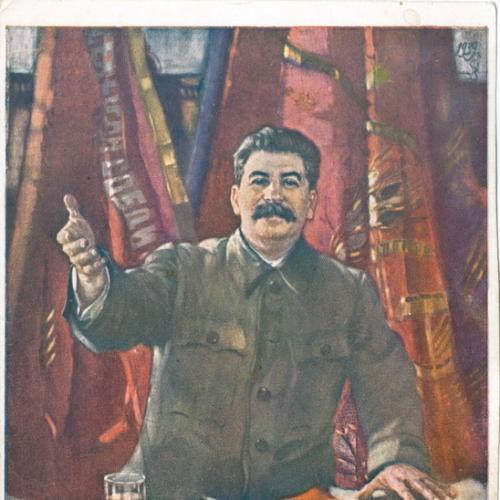 Сталин Генеральный секретарь Коммунистической партии Изд. Искусство 1941 год Пропаганда СССР