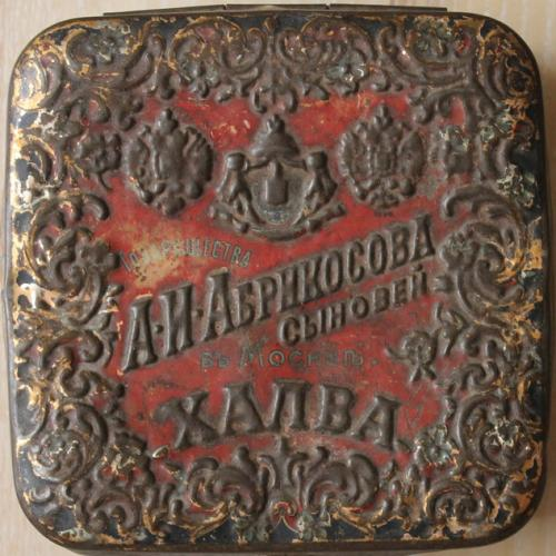 Старинная жестяная коробка халва Товарищество Абрикосов и сыновья Москва Конфеты Реклама