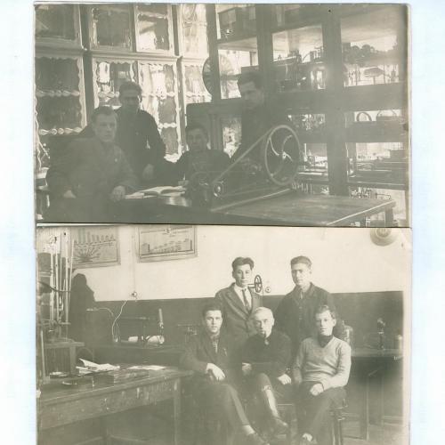 Сумы Машиностроительный институт 1932 г. Фото Пропаганда СССР Sumy Mechanical Engineering Institute