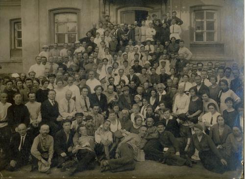 Уфа Н. К. Крупская Фото Ленин СССР Пропаганда