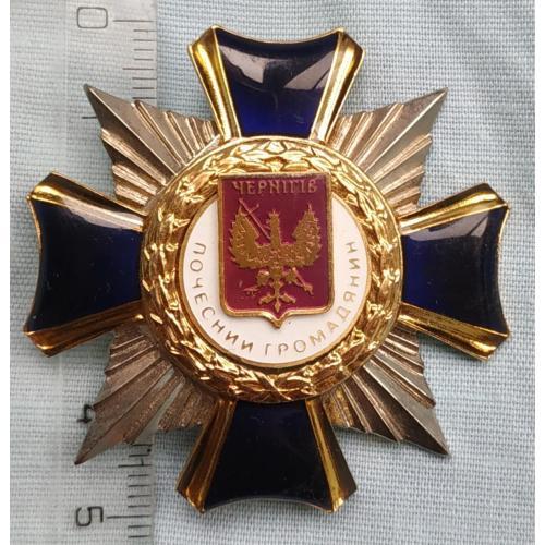 Знак Почетный гражданин Чернигова Почесний громадянин Чернігів Chernihiv