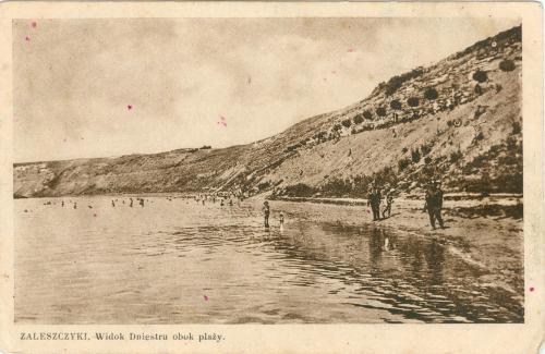 Залещики Вид реки Днестр возле пляжа Тернополь Zaleszczyki Widok Dniestru obok plazy