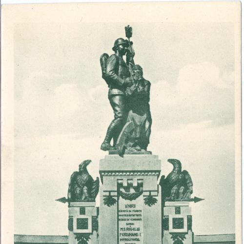 Черновцы Памятник Объединения Румыния Украина Cernăuți Monumentul Unirii Chernowitz