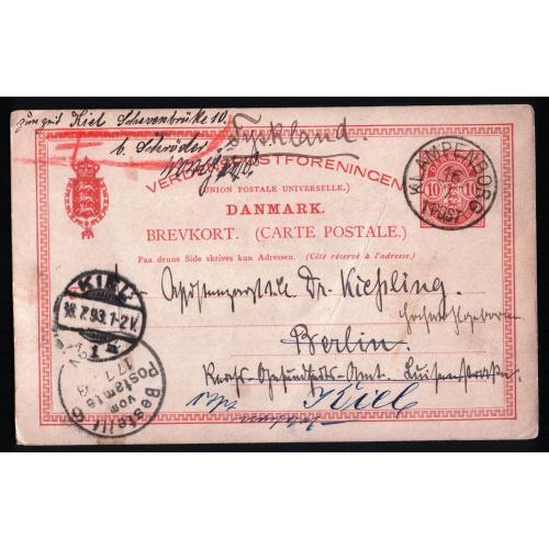 Почтовая карточка Дания. 1893 г.