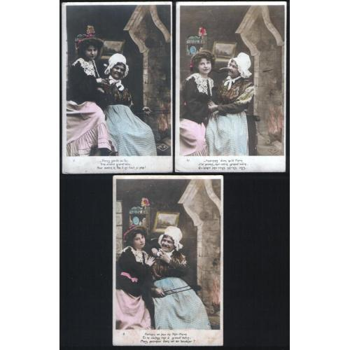 3 открытки - Семья. Начало 20 века.
