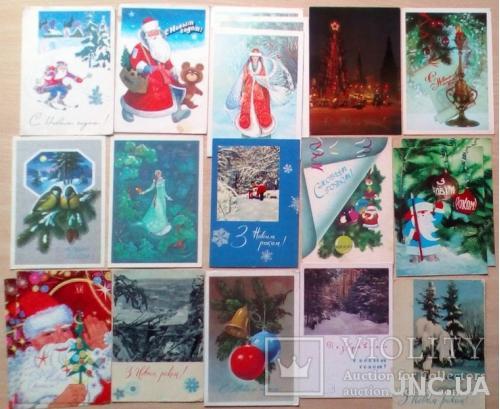 55 новогодних открыток СССР.