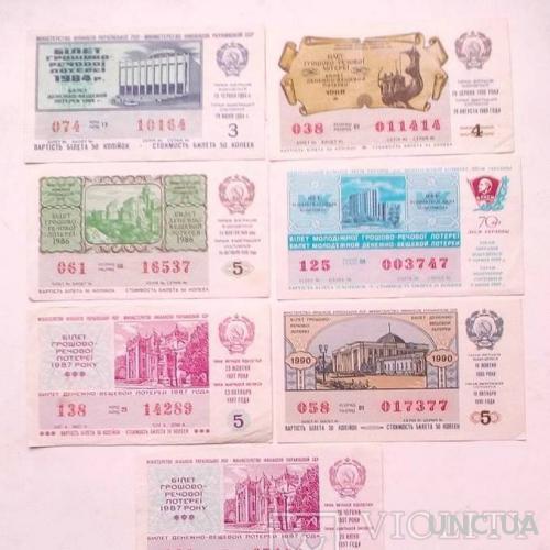 7 лоторей УССР с видами Киева.