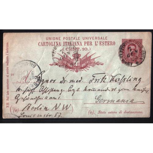 Почтовая карточка. Италия. 1893 г.