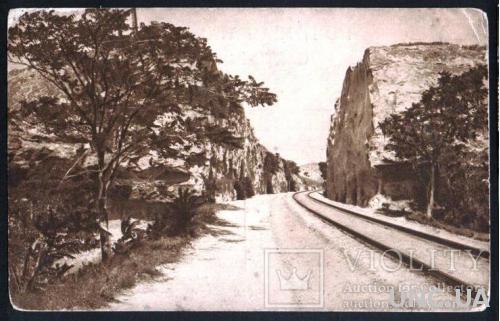 Крым Инкерман 1925 г.