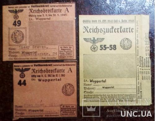 Прод. карточки Германии 43 - 44 гг. 3 шт.