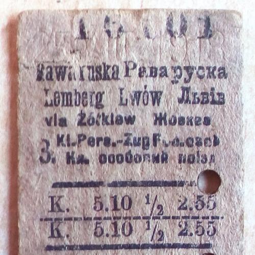 ЖД билет Зап. Украины 1918 г. Рава Руська - Львов.